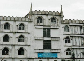 Haldia Institute